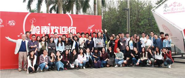 工业4.0催生技术人才需求__广东岭南职业技术学院引领技术人才培养体系