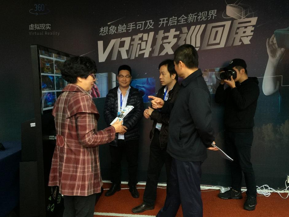 """借着""""VR+教育""""的东风_网龙华渔教育产品遍地开花"""