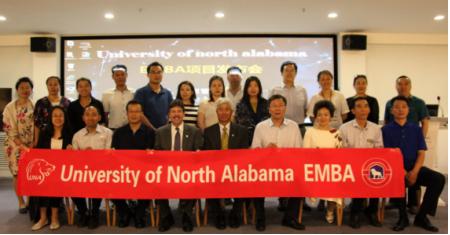 美国北阿拉巴马大学金融EMBA项目发布会