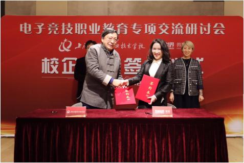 完美世界教育助力中国电竞人才成长,校企联合打造品牌范本