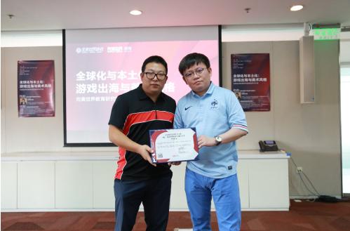 完美世界教育邀请产学专家对谈全球视野下的中国游戏产业发展