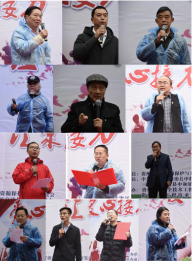 """""""贵州爱心铁三角""""邀百余位老板向三都水维村捐款捐物50余万元"""