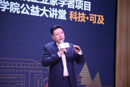 武汉学院再获陈一丹基金会千万捐款_共享研究成果作育英才