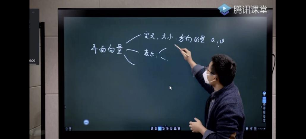 明德虚拟学校迸发势能,抗疫期间教师在线授课显身手
