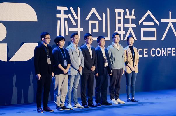 2021腾讯STAC科创联合大会在蓉举行:腾讯AI科创联合体成立