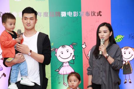 凡骐国际幼托中心在沪开业_品牌微电影发布