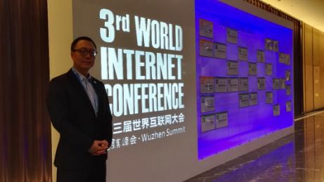 第三届世界互联网大会开幕_互联网大佬齐聚乌镇